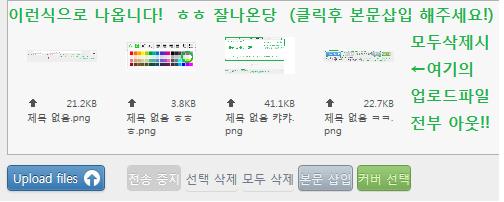 제목 없음이얌.png