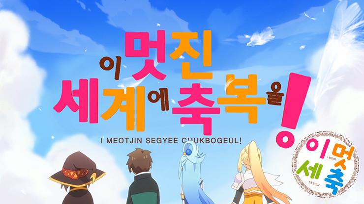 공개 로고 740.png