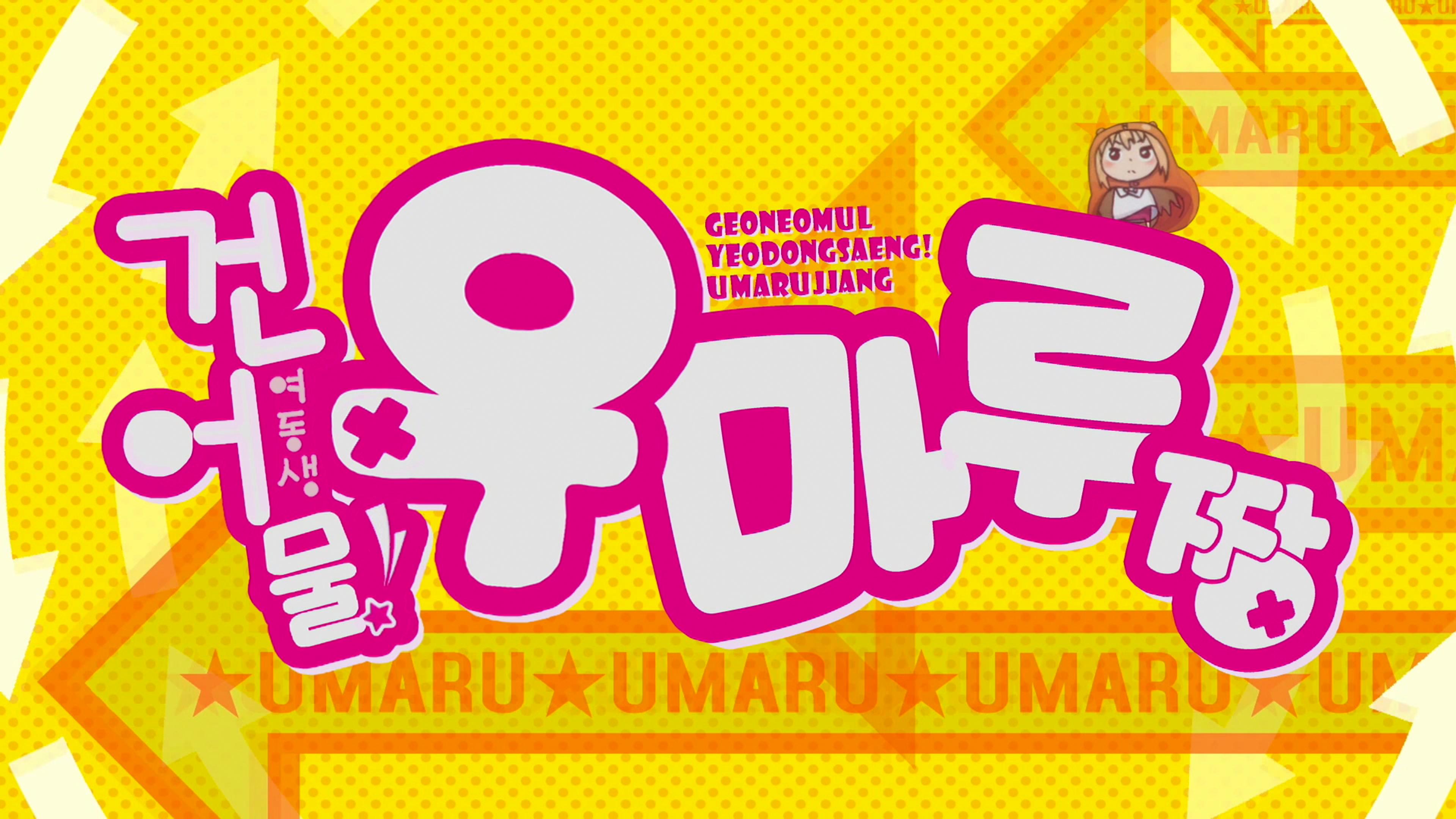 공개 로고.png