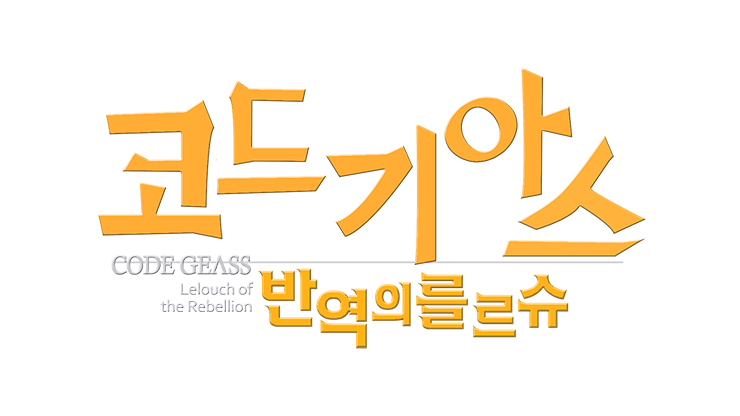 Logo 740.jpg