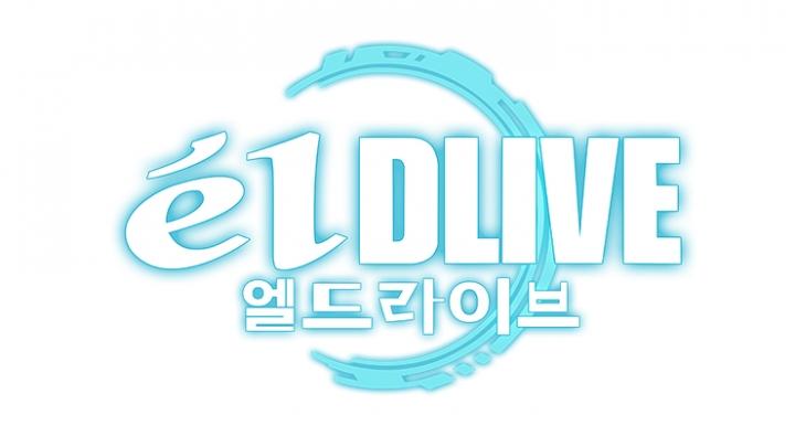 ēlDLIVE(엘드라이브) 닫는 노래 - 너의 목소리가...