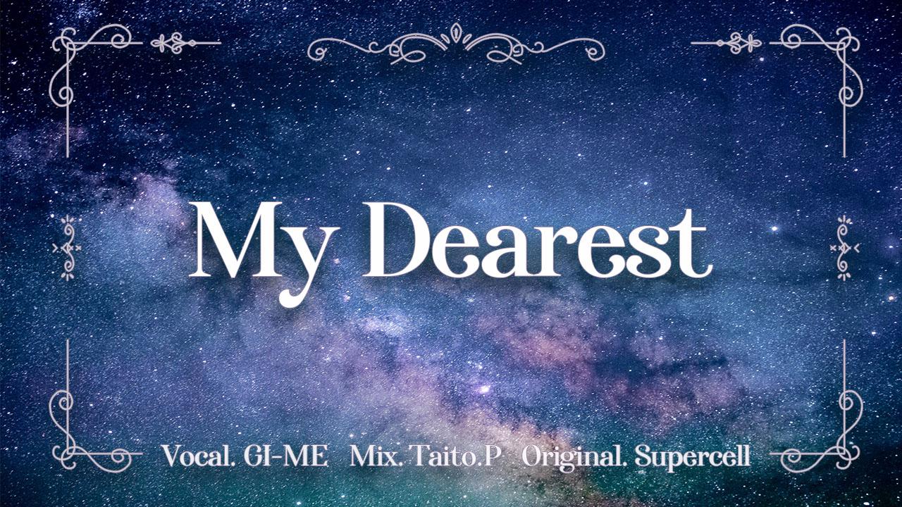 my dearest.jpg