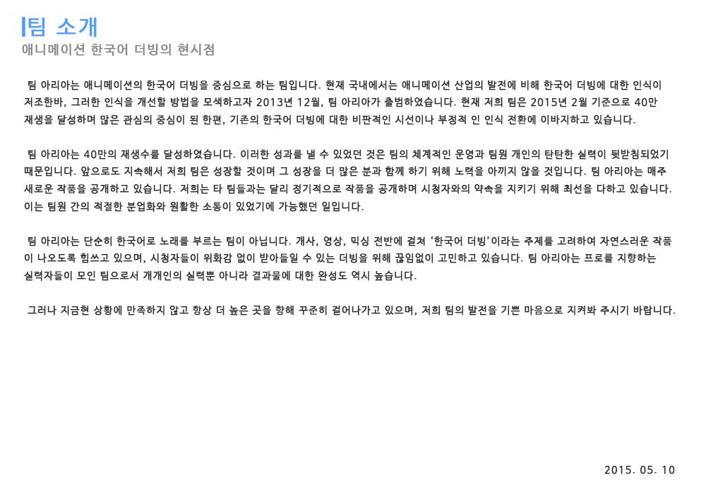 팀소개.png